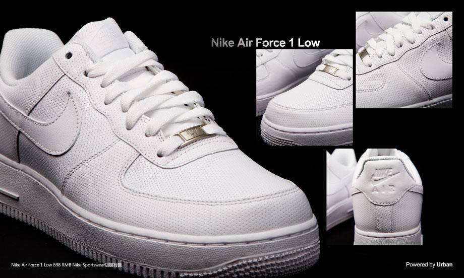 Nike Air Force 1 Paul Vrais Et Faux